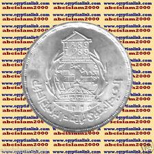 "1989 Egypt Egipto مصر Silver Coins ""International Parliamentary Union"" , 5 P"