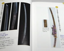 Illustrated Japanese sword NIHONTO book from japan samurai katana #0931