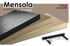 Mensola da parete scaffale libreria in legno kit montaggio incluso 80x25 cm