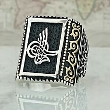 Solid 925 Sterling Silver Men Ring HandMade Turkish Ottoman Style 14.80 gr