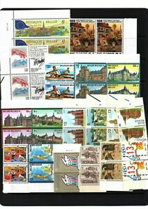 BELGIUM, LOT OF MNH STAMPS, (9)