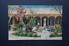 Ismailia - Office Of The Suez Canal Co. Egypt Postcard Pre WW2 Carte Postale