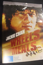 WHEELS ON MEALS RARE OOP DELETED JACKIE CHAN KUNG FU COMEDY FILM SAMMO HUNG