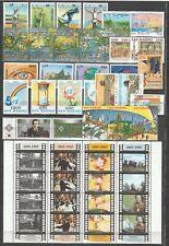 s37915 SAN MARINO 1995 MNH**  Annata Compl. - Cpl Year set 30v + S/S