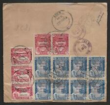 ADEN 1947 VICTORY STAMPS S.G. 12&13 TIED ON REGISTERED ADEN CAMP COVER TO MEMPHI
