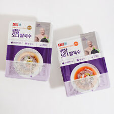 Instant Korean Mulberry Rice Noodle Prepared Food Ready Meals
