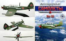 Soviet Russian  JAK 18 (NATO reporting name Max) Aircraft + magazine !
