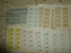 EARLY IDF SHEQEM RATION REVENUE 140 STAMPS BOOKLET 1966/7 ISRAEL