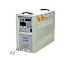 18KW high frequency induction welding machine quenching melting furnace