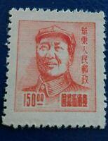 CHINA:1949 Mao Zedong 15.00$ Rare & Collectible Stamp.