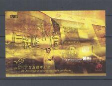 Macau China Stamps   2006   3 Blocks   All Mint MNH