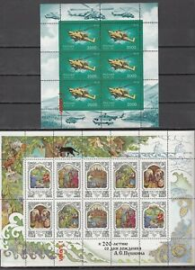 1997  Russia year set , 6 photos, complete + S/S + minisheets  MNH - **