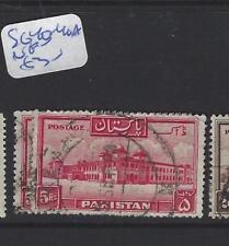 PAKISTAN  (P1009B)  SG 40-40A   VFU