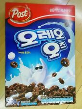 POST OREO OS Cereal 250 gram_BIG Discount_10 days Free Shipping