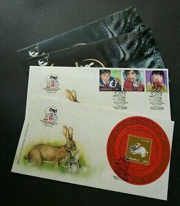 [SJ] Children Pets Malaysia 2011 Rabbit Lunar Zodiac FDC *gold stamping *odd