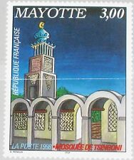 MAYOTTE 1998 50 107 Mosque of Tsingoni Moschee Religion Architecture MNH