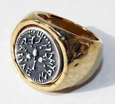 Antique Israeli Jewish Roman Coin Silver & Gold 24K Plated Men Women Ring Sz 9