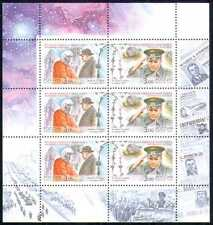 Russia 2001 Space/Flight/Gagarin/People 6v m/s (n28406)