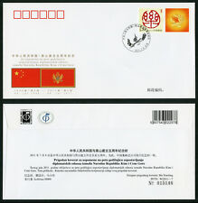 CHINA 2011 PFTN.WJ2011-7 5th Diplomatic Relations China&Montenegro CC/FDC