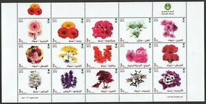 Saudi Arabia Flowers Sheet Top Margin Verities-4 2019 MNH