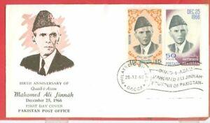 Pakistan JINNAH Set on FDC Cover DACCA ( Bangladesh ) cancel 1966