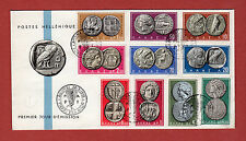 GREECE 1959 /III/ 23  FDC ANCIEN GREEK COINS A FIRST OFFICIAL ISSUEE  RARE!!