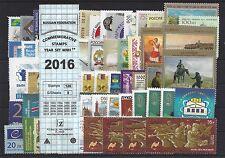 RUSSIA 2016  COMMEMORATIVE YEAR SET MNH
