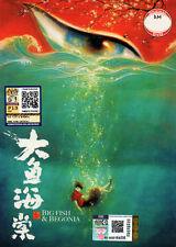 Big Fish & Begonia (Da Yu Hai Tang) DVD Movie - Mandarin Ver. (Anime) - USA Fast