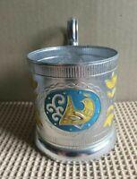 Vintage Russian Soviet podstakannik Yellow birds tea glass holder Aluminum USSR