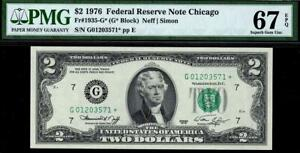 1976* $2 Chicago Federal Reserve STAR* Note FRN • PMG 67 EPQ • 1935-G*