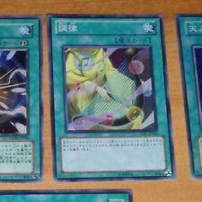 YU-GI-OH JAPANESE SUPER RARE HOLO CARD CARTE STBL-JP045 Tuning JAPAN NM