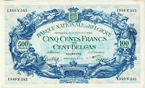 Belgium 500 Francs Banknote 3 12 1942 Choice Extra Fine Condition Pic#109 Bright