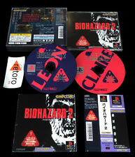 BIOHAZARD 2 Capcom RESIDENT EVIL 2 SONY Playstation PSX Play Station PS1 JAP