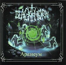 BLACKTHORN - Araneum all female power gothic metal