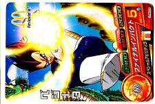 DBZ Carte DRAGON BALL JAPANESE Card N° PM-03 VEGETA MAC DONALD