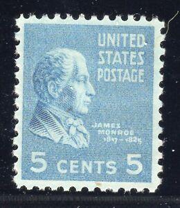 U.S. STAMP #810 — 5c PREXIE -- VF -- MINT — GRADED 80