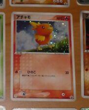 POKEMON JAPANESE CARD HOLO CARTE Torchic Poussifeu 018/ADV-P JAPAN **