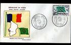 FORT-LAMY (REPUBLIQUE du TCHAD) UNION AFRICAINE & MALGACHE / Enveloppe 1° JOUR