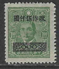 CHINA...# 808...Mint NGAI...1948...SCV $20.00