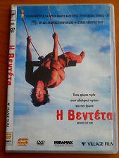 BEHIND THE SUN  DVD 2002 16:9 PAL FORMAT REGION 2  José Dumont, Rodrigo Santoro