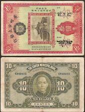 CHINA 10 Dollars 01.05. 1933 VF P S2280 c