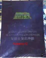 Saint Seiya Cloth Myth Metal Plate Epsilon Fenrir New