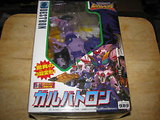 Transformers Beast Wars D-16 Galvatron Japanese Takara New Sealed Misb