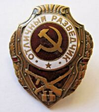 USSR SOVIET WW2 SIGN AWARD - EXCELLENT SCOUT - RUSSIAN BREASTPLATE BADGE COPY