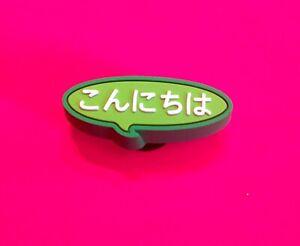 🙂NEW! CROCS BRAND JIBBITZ HELLO IN JAPANESE SHOE CHARM AUTHENTIC CROCTOBER 2020