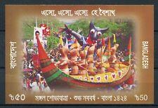 Bangladesh 2017 Gomma integra, non linguellato BENGALI NUOVO ANNO 1 V aggiunti FRANCOBOLLI M/S