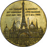 Eiffel Tower Opening Ascent Medal 1889 Souvenir for Summiteers AU Gilt 42.25mm