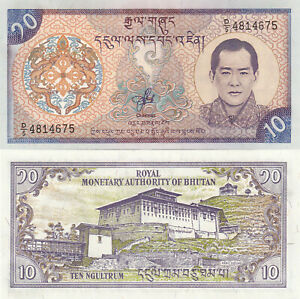 Lot of 25 pcs Bank Notes from Bhutan 1 Ngultrum Uncirculated