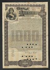 Puerto Rico Gold Bond 1902