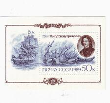 Sowjetunion UdSSR Block 1989**, 275 J. Gangut-Schlacht, Schiffe, postfrisch
